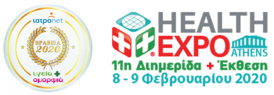 Health Expo Athens